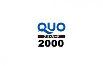 q2000