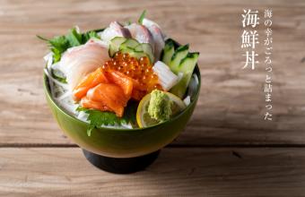 海鮮丼:若潮