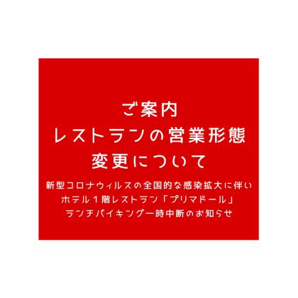 鬼割インスタ (5)