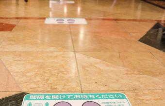 ■足跡看板