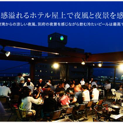 img_pr_beer_pc