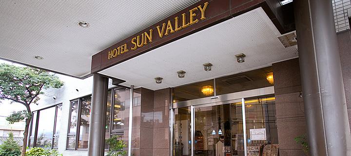 ホテル サンバリー